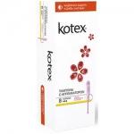 Фото Kotex Ultrasorb Normal - Тампоны с аппликатором, 8 шт
