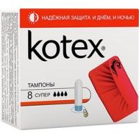Kotex Ultrasorb Super - Тампоны 8 шт.