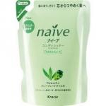 Kracie Naive Aloe&Grape Oil Balsam Pack - Бальзам-ополаскиватель для нормальных волос, с Алоэ, 400 мл.