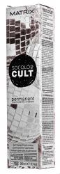 Фото Matrix Socolor Cult - Стойкая крем-краска, Диско Серебро, 90 мл
