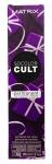 Фото Matrix Socolor Cult - Стойкая крем-краска, Королевский Фиолетовый, 90 мл