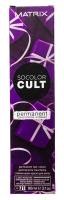 Matrix Socolor Cult - Стойкая крем-краска, Королевский Фиолетовый, 90 мл
