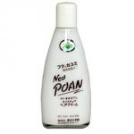 Kurobara Neo Poant - Крем увлажняющий для окрашенных и секущихся волос, 150 г