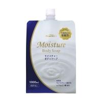 Kumano cosmetics Moisture Body Soap  - Жидкое мыло для тела увлажняющее 1000 мл.