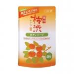 Фото Kumano cosmetics Body Soap - Жидкое мыло для тела антибактериальное хурма и гиалуроновая кислота, запасной блок, 350 мл