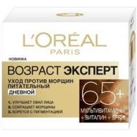 Купить L'Oreal Dermo-Expertise - Крем для лица Возраст Эксперт 65+, дневной, 50 мл