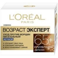 Купить L'Oreal Dermo-Expertise - Крем для лица Возраст Эксперт 65+, ночной, 50 мл