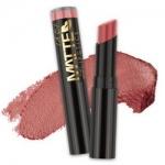 Фото L.A. Girl Matte Flat Velvet Lipstick Hush - Матовая помада