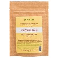Купить Levrana - Отбеливающая альгинатная маска для лица, 30 г