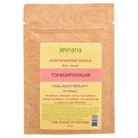 Купить Levrana - Тонизирующая альгинатная маска для лица, 30 г
