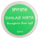 """Фото Levrana - Бальзам для губ """"Дикая Мята"""", 10 г"""