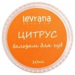 """Фото Levrana - Бальзам для губ """"Цитрус"""", 10 г"""