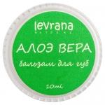 """Фото Levrana - Бальзам для губ """"Алоэ Вера"""", 10 г"""