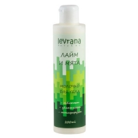 Купить Levrana - Молочко для тела Лайм и Мята , 200 мл