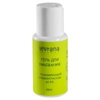 Levrana - Тонизирующий гель для умывания с лемонграссом, мини, 50 мл