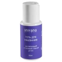 Levrana - Матирующий гель для умывания с голубой глиной, мини, 50 мл