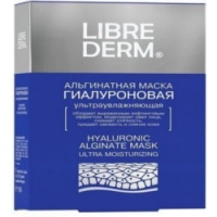 Librederm - Маска гиалуроновая ультраувлажняющая альгинатная, 5*30 гр.