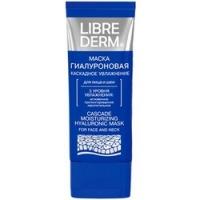 Купить Librederm Cascade Moisturizing Hyaluronic Mask - Маска с гиалуроновой кислотой, Каскадное увлажнение, 75 мл