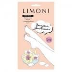 Фото Limoni Express Skin Care Exfoliating Foot Mask - Маска-носки для ног отшелушивающая, размер 40-45