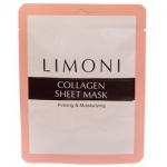 Фото Limoni Express Skin Care Sheet Mask With Collagen - Маска-лифтинг для лица с коллагеном, 20 гр