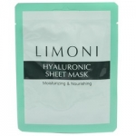 Фото Limoni Express Skin Care Sheet Mask With Hyaluronic Acid - Маска для лица с гиалуроновой кислотой, 20 гр