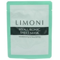 Limoni Express Skin Care Sheet Mask With Hyaluronic Acid - Маска для лица с гиалуроновой кислотой, 20 гр