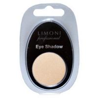 Купить Limoni Eye Shadow - Тени для век, тон 07, светло-бежевый, 2 гр
