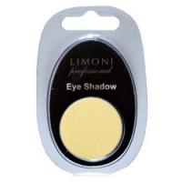 Купить Limoni Eye Shadow - Тени для век, тон 102, светло-желтый, 2 гр