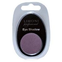 Limoni Eye Shadow - Тени для век, тон 106, сиреневый, 2 гр