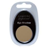Купить Limoni Eye Shadow - Тени для век, тон 111, бежевый, 2 гр