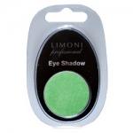 Фото Limoni Eye Shadow - Тени для век, тон 14, изумрудно-зеленый, 2 гр