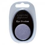 Фото Limoni Eye Shadow - Тени для век, тон 23, сиренево-голубой, 2 гр