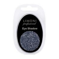 Limoni Eye Shadow - Тени для век, тон 26, блестящий серый, 2 гр