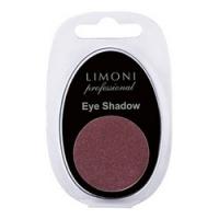 Limoni Eye Shadow - Тени для век, тон 44, багряный, 2 гр