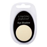 Купить Limoni Eye Shadow - Тени для век, тон 45, светло-желтый, 2 гр