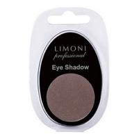 Limoni Eye Shadow - Тени для век, тон 51, холодный серо-коричневый, 2 гр