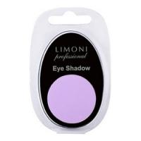 Купить Limoni Eye Shadow - Тени для век, тон 52, сиреневый, 2 гр