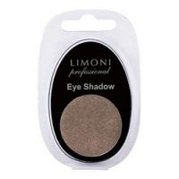 Limoni Eye Shadow - Тени для век, тон 65, коричневый, 2 гр