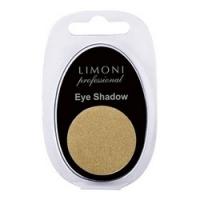 Купить Limoni Eye Shadow - Тени для век, тон 75, светло-коричневый, 2 гр