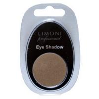 Limoni Eye Shadow - Тени для век, тон 93, темно-коричневый, 2 гр