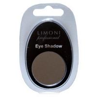 Limoni Eye Shadow - Тени для век, тон 94, темно-коричневый, 2 гр