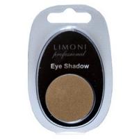 Купить Limoni Eye Shadow - Тени для век, тон 97, светло-коричневый, 2 гр