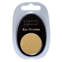 Limoni Eye Shadow - Тени для век, тон 99, светло-желтый, 2 гр