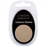Фото Limoni Еyebrow Shadow - Тени для бровей тон 03, 1,5 гр