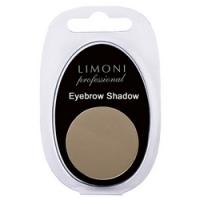 Limoni Еyebrow Shadow - Тени для бровей тон 04, 1,5 гр