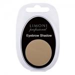 Фото Limoni Еyebrow Shadow - Тени для бровей тон 05, 1,5 гр