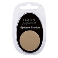 Limoni Еyebrow Shadow - Тени для бровей тон 05, 1,5 гр