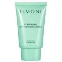 Купить Limoni Hyaluronic Ultra Moisture Hand Cream - Крем для рук с гиалуроновой кислотой, 50 мл