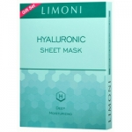 Фото Limoni Sheet Mask With Hyaluronic Acid - Маска для лица с гиалуроновой кислотой, 6 шт