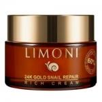 Фото Limoni Skin Care 24k Gold Snail Repair Rich Cream - Крем для лица с золотом и экстрактом слизи улитки, 50 мл
